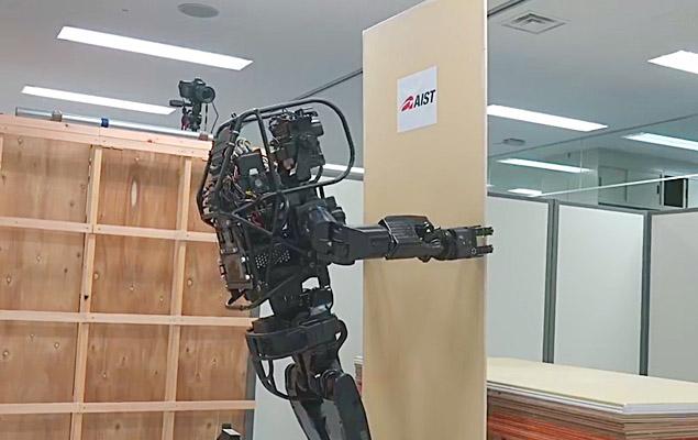 Humanoid Robot Builder