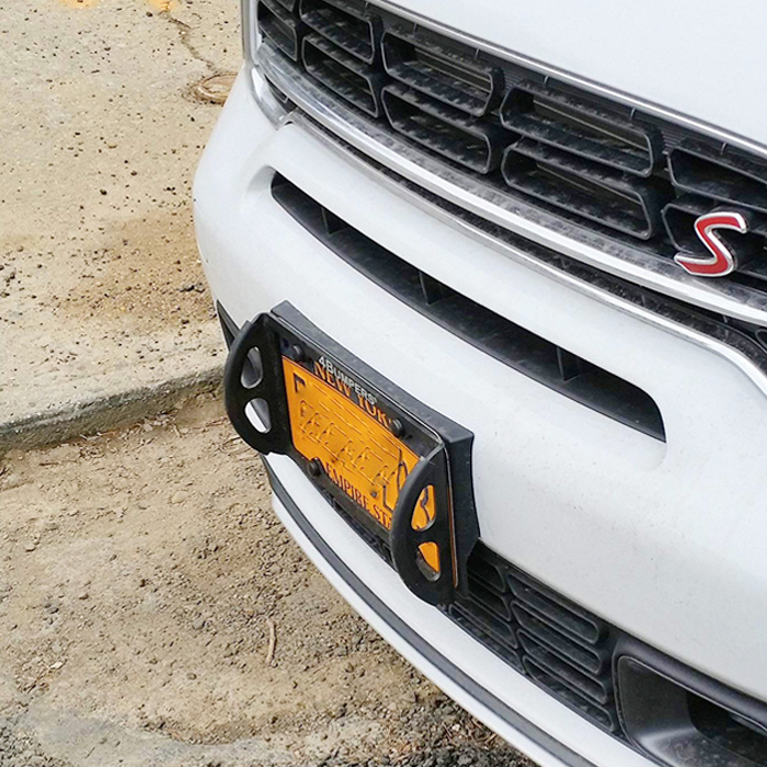 license plate bumper