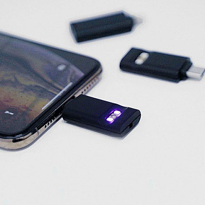 Smallest UV Light Sterilizer