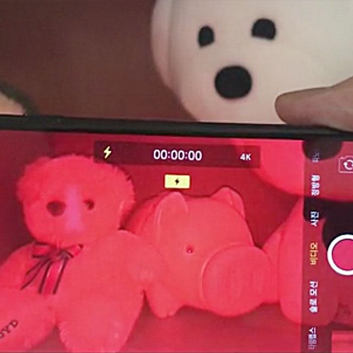 Smartphone Into a Hidden Camera Detector