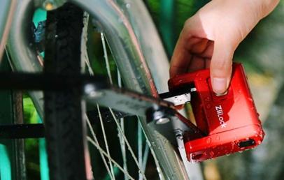 ZiiLock | A Folding Biometric Bike Lock For Advanced Keyless Entry